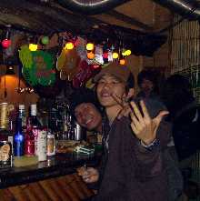 Inside Kyoto's Rub A Dub Bar