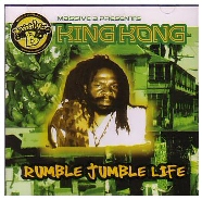 King Kong: Rumble Jumble Life